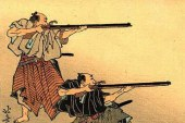 Japanese Firearms